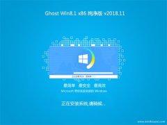 大番茄Ghost Win8.1x86 装机纯净版v2018.11(自动激活)