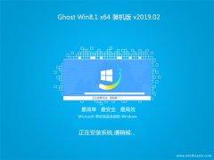 大番茄Ghost Win8.1 X64位 电脑城装机版v2019.02(激活版)