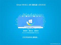 绿茶系统Ghost Win8.1x86 经典装机版2019年02月(无需激活)