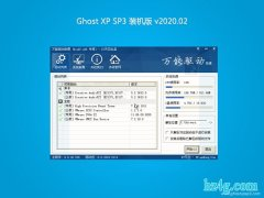 大番茄GHOST XP SP3 官方装机版【2020年02月】