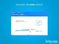 大番茄GHOST WIN7x86 官方纯净版2020.02月(无需激活)