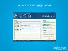 绿茶系统Ghost Win8.1 x64 家庭纯净版V202005(绝对激活)