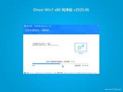 大番茄GHOST WIN7x86 精选纯净版2020.06月(完美激活)