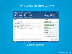 绿茶系统Ghost Win8.1x86 快速装机版2019.06月(自动激活)