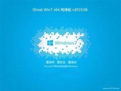 大番茄GHOST WIN7 x64 多驱动纯净版v2019.06月(自动激活)