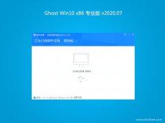 大番茄系统Ghost Win10 32位 官方装机版 2020.07