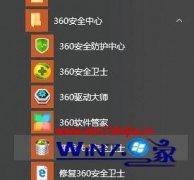 笔者教你win10系统出现蓝屏chdrt64.sys提示的方案?
